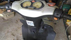 Ciclomotor de 2008 175 euros licitação base 2