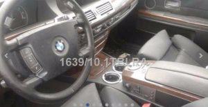 BMW 745 4398cc ano 2003 Licitação 750 euros 5