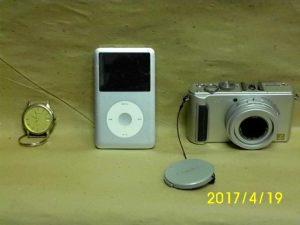IPOD 80GB Relógio e máquina fotográfica Penhorado à melhor oferta 2