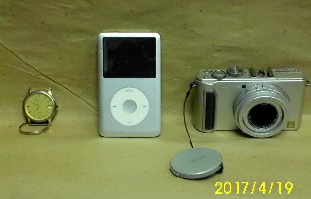 IPOD 80GB Relógio e máquina fotográfica Penhorado à melhor oferta 1