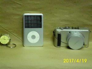 IPOD 80GB Relógio e máquina fotográfica Penhorado à melhor oferta 3