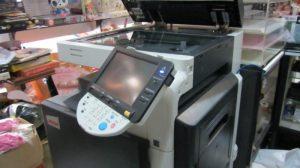 Fotocopiadora Multifunções Penhorada vendida pela melhor oferta 4