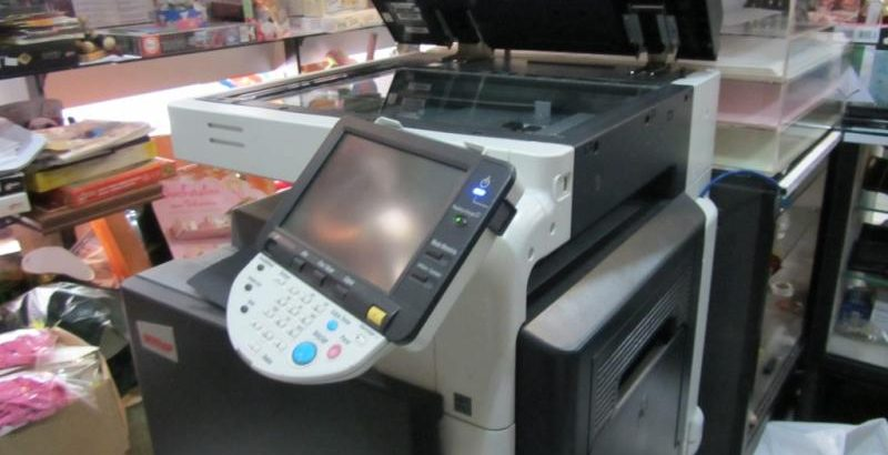 Fotocopiadora Multifunções Penhorada vendida pela melhor oferta 1