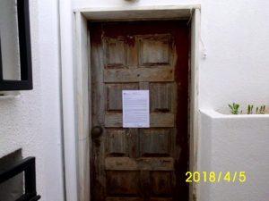 Imóvel no Algarve em Leilão Licite por 12280 euros 2