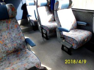 Mini Bus Mercedes em Leilão Licite por 6888 euros 2